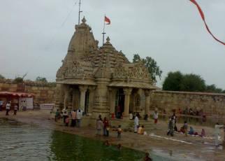 Tarneshwar Mahadev