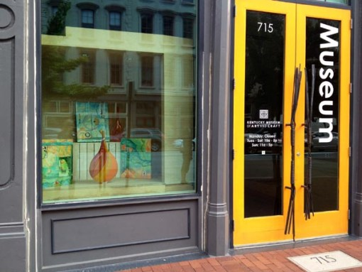 Front window of KMAC, photo by Shelley Hulsey