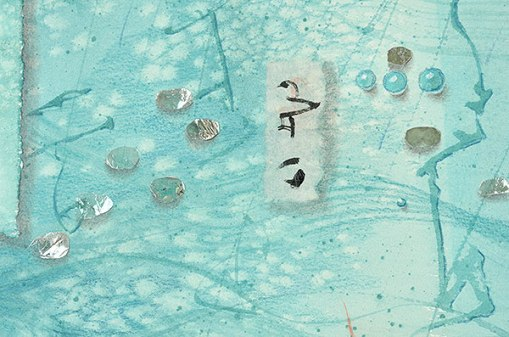 """""""Talisman for Water"""", MM Collage, detail, by Kathleen O'Brien, 20 x 20"""""""