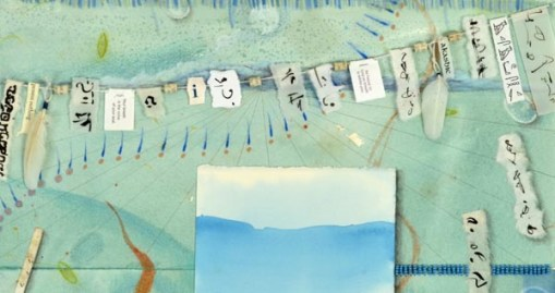 """""""Talisman for Air"""", MM Collage, detail, by Kathleen O'Brien, 20 x 20"""""""
