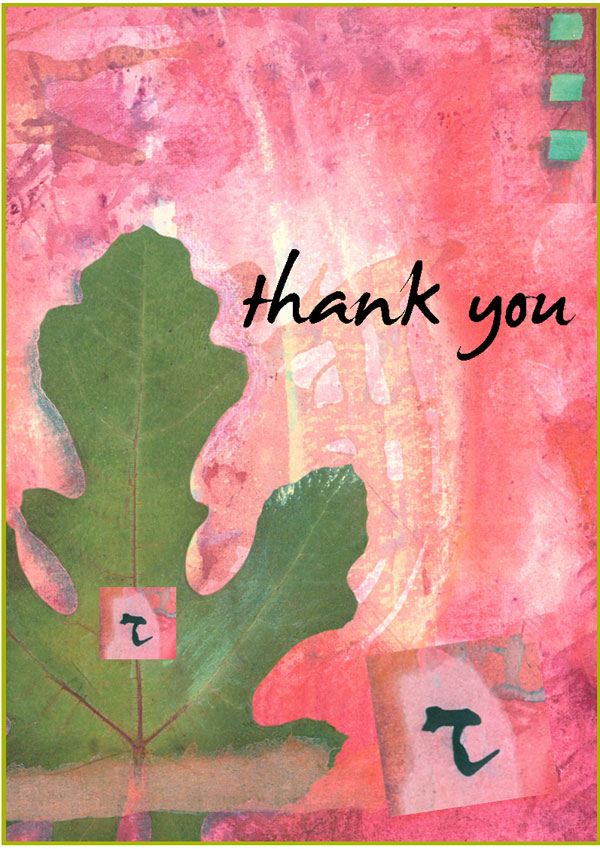 Daily Fig thank you card by Kathleen O'Brien