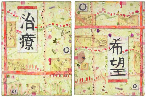"""© Kathleen O'Brien, """"Garden of Healing, Garden of Hope"""", watercolor, drawing, petals, collage, 2011, Commissed by UK HealthCare"""