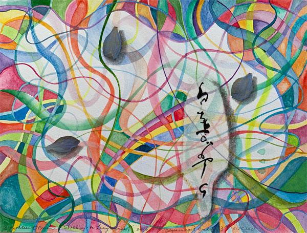 "©Kathleen O'Brien, ""Beginnings Endings 3"", watercolor, drawing, columbine petals"
