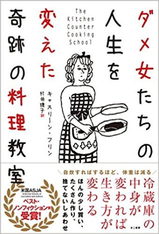 Image of Kitchen Counter Cooking School_Japanese