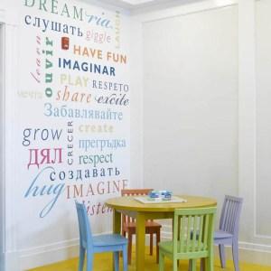 nantucket, interior design, ack, interior designer, kathleen hay designs, award-winning, press, childrens play room