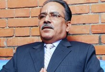 Prachanda elected PP leader