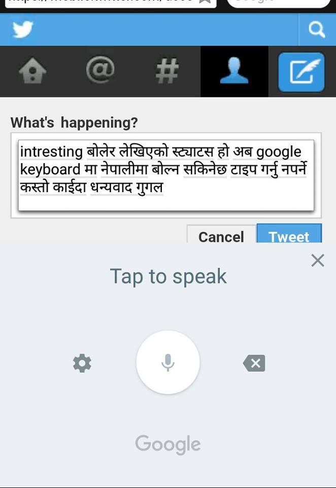 Google's voice-to-text feature for the Nepali language