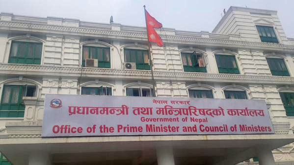 KP Oli sworn in as new Nepal PM