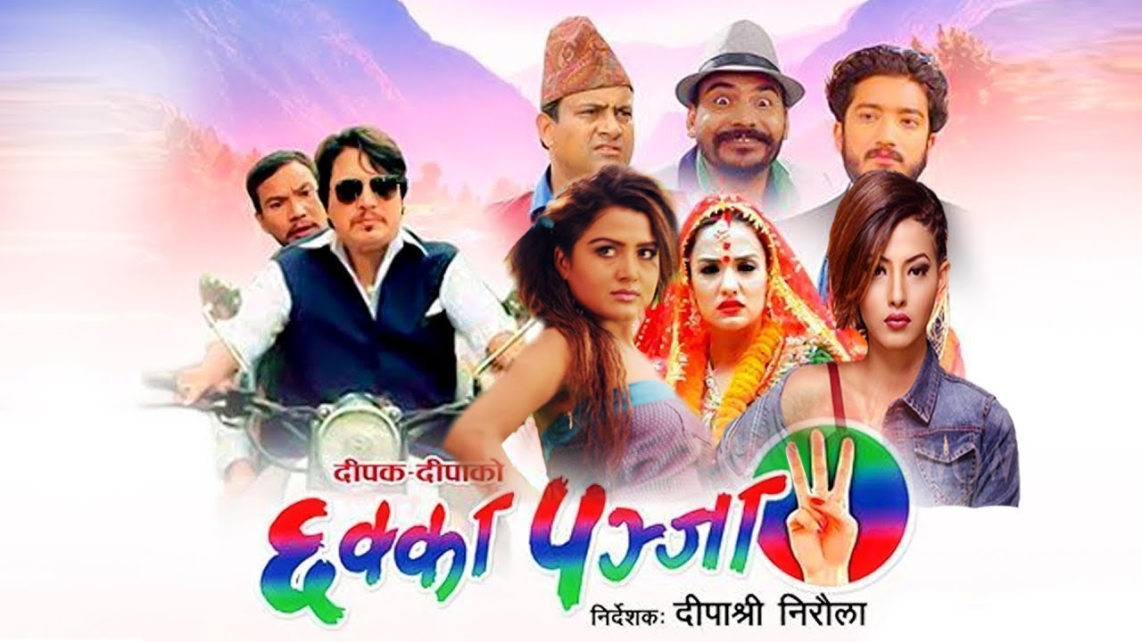10 Best Nepali Movies of 2018 - News, sport and opinion from