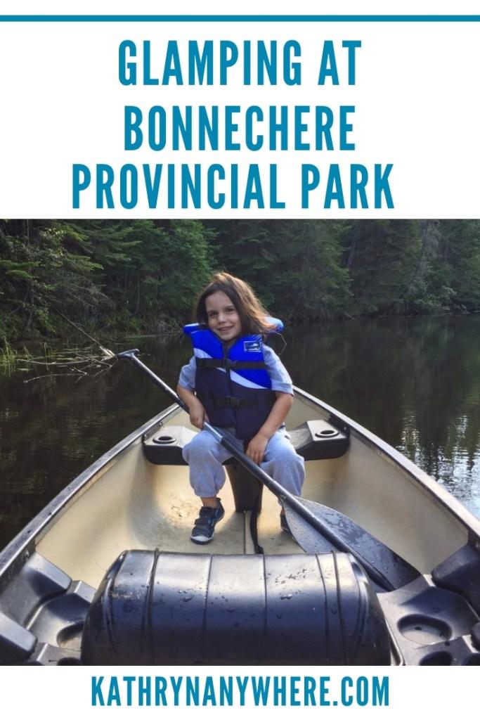 Glamping at Bonnechere Provincial Park #ottawavalley #ontarioparks #familytravelblog #familytraveladvestures #bestfamilytravelbloggers #glampinglife #campingnotglamping #rusticcabins #ontarioadventures #kathrynanywhere #cabincamping #bonnechere #cabins