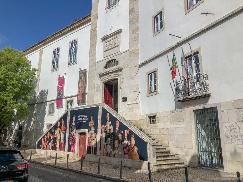 spots to visit in lisbon, portugal: Exterior of Museum of the Marionette, The Marionette Museum In Lisbon, The Puppet Museum, Museu da Marioneta, Lisbon Portugal, Lisboa