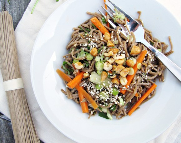 A Summer Dinner: Cold Sesame Noodles with Veggies