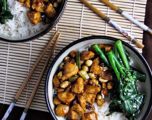 Book Club: Every Grain of Rice // Gong Bao Chicken with Peanuts