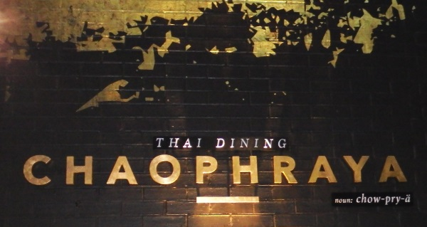 Chaophraya Leeds New Menu Launch Transformation 2016