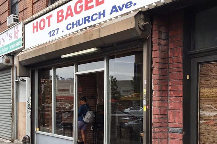 Hot Bagel - open 24 / 7