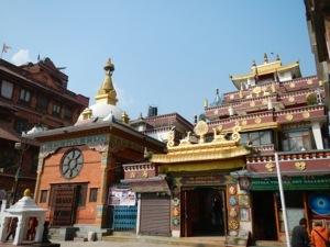 Mahadev Temple