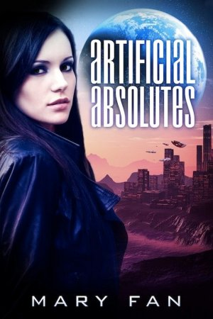 Fan - Artificial Absolutes