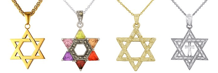 Jewish gift ideas for Valentine's Day, Hanukkah and Birthdays