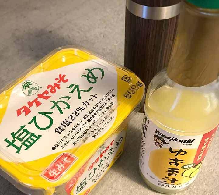 Der Wildkräutersalat wird in einem Dressing aus Miso und Yuzusaft angerichtet.