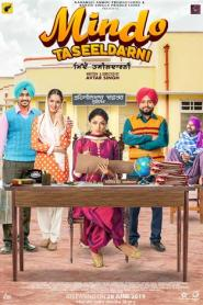 Mindo Taseeldarni 2019 Full Punjabi Movie Download