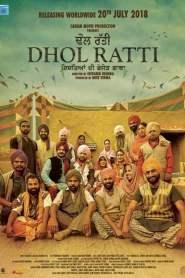 Dhol Ratti Punjabi Movie Full HD Download