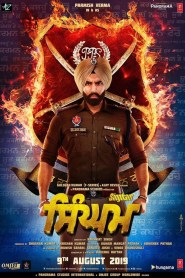 Singham Punjabi Movie Download Filmywap