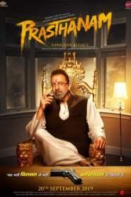 Prassthanam Movie Download HD