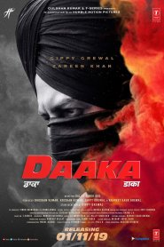 Daaka Punjabi Movie Download Gippy Grewal New Movie