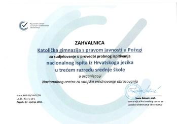 Probna matura iz hrvatskog jezika