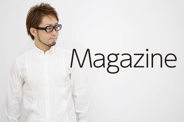 Magazine_2015_01