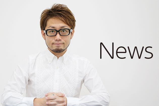 News_2015_01