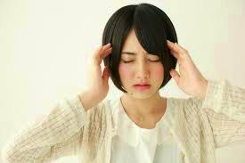 頭痛 東洋医学