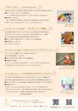 カフェドマルさま ママの日2(裏)