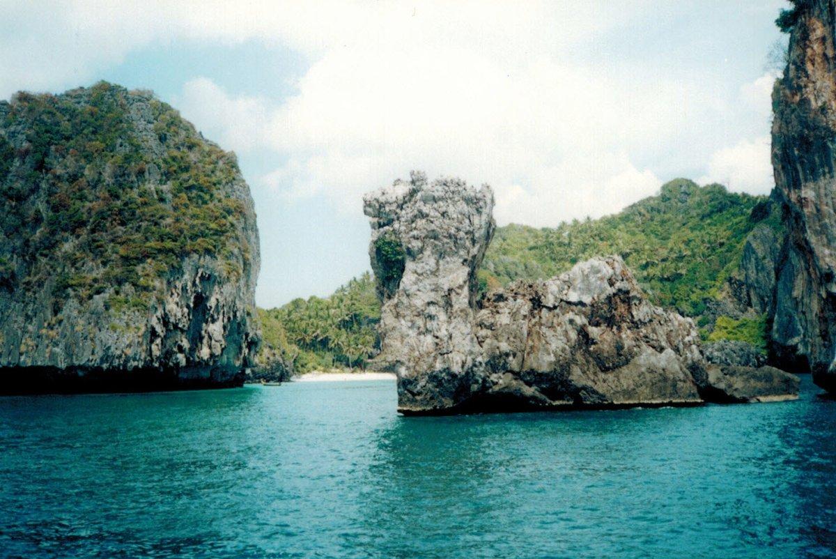 Islands pipi landscape