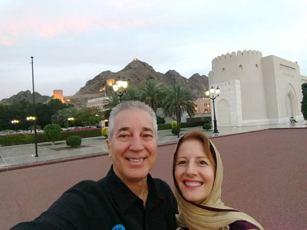Muskat, Oman: Royal Palace Grounds