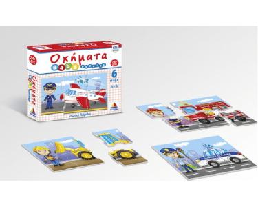 Desyllas Games – Baby Puzzle, Οχήματα 100424