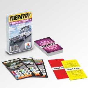 Desyllas Games – Υπερατού – Διάσημα Αυτοκίνητα 100593