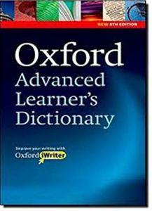 Αγγλική Γλώσσα – Oxford Advanced Learners Dictionary + CD (8th edition)