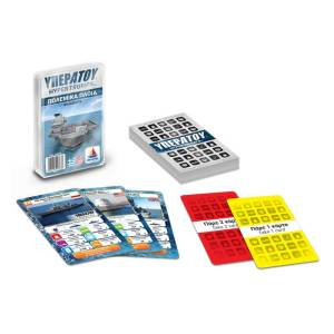 Desyllas Games – Υπερατού – Πολεμικά Πλοία 100763