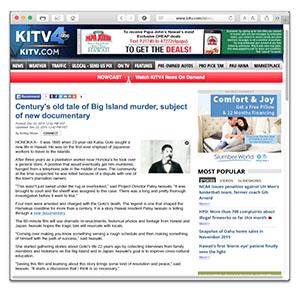 KITV covers the Katsu Goto movie preview.