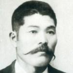 Katsu Goto