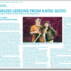 Click on image above to view a PDF copy of the article in the April 15, 2016 Hawaii Herald.
