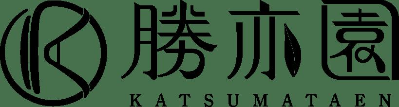 富士山に最も近いお茶屋ー勝亦園ー