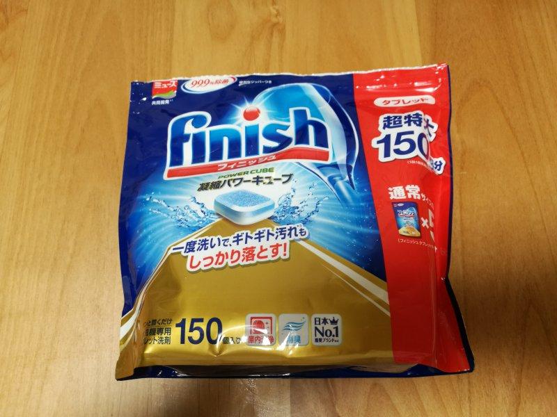 食洗機用タブレット洗剤フィニッシュのパッケージ画像