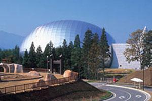 福井県立恐竜博物館(黒川紀章設計)