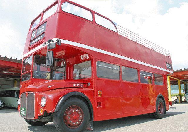 ロンドンバスの写真