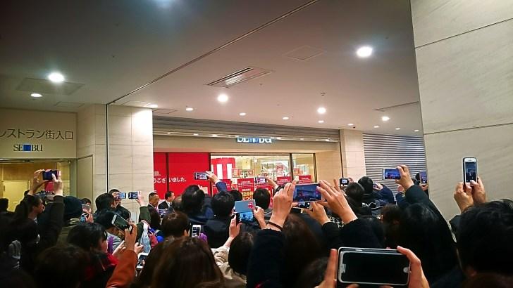 2017年2月28日、西武筑波店閉店