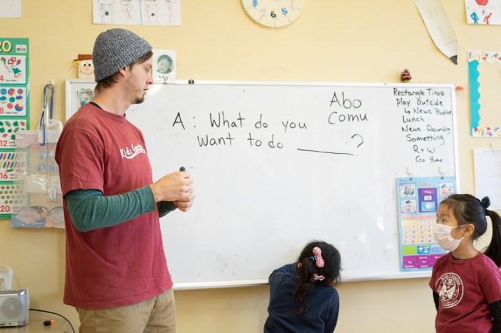 ネイティブの先生の授業