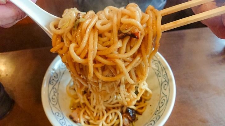 中太麺@ひっと