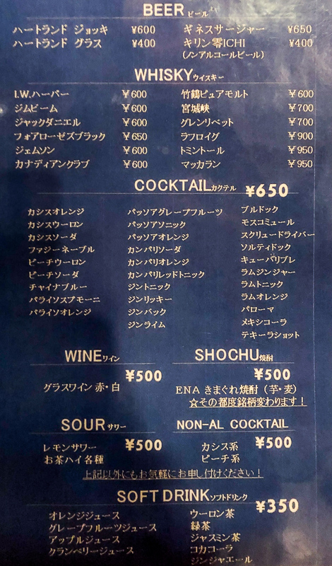 ENAcafeはお酒の品ぞろえが良い